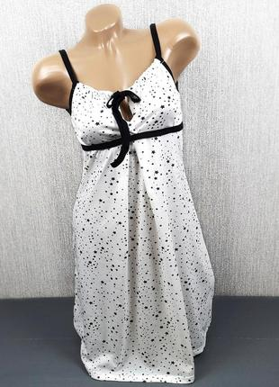 Трикотажная ночнушка для беременных и кормящих мам.
