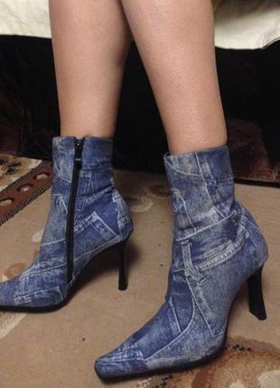 Модные ботинки осень , весна .