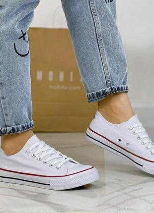 Кроссовки белые  / кеды белые