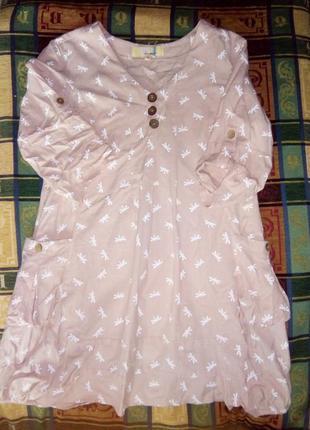 Платье свободное в принт стрекозы
