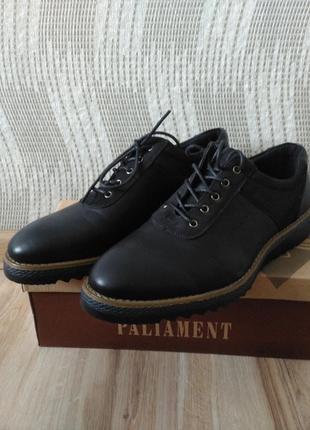 Весільні чоловічі туфлі