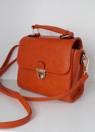Маленькая сумочка через плечо кросс боди 101729