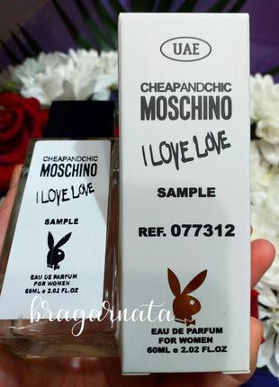 Love love с🩸 феромонами 60 мл тестер женского аромата, парфюм