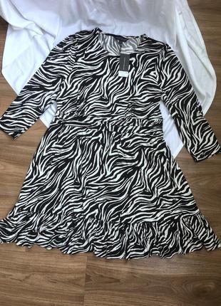 Сукні в зебровий принт нова! нижче ціни не буде !