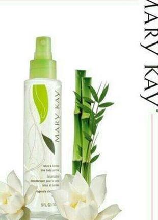 Деоколон-спрей для тела «лотос и бамбук» mary kay