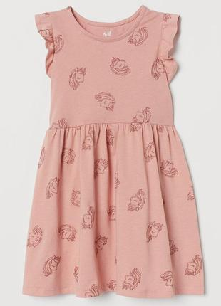 Платье h&m органический хлопок размер на 8-10 лет