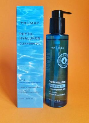 Гидрофильное масло trimay phyto-hyaluron cleansing oil p.h 5.5 150 ml