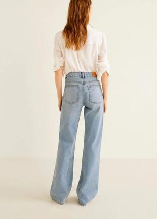 Голубые джинсы клеш, распродажа.