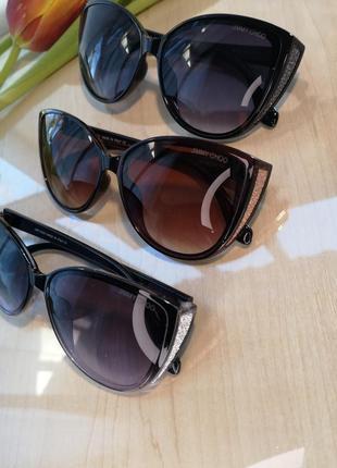 Классические очки