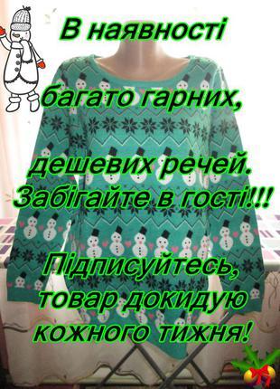 Новорічний светер з сніговиками1