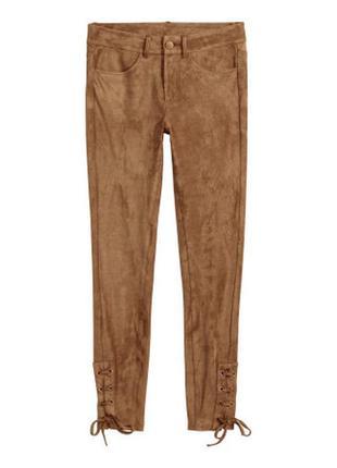 Замшевые штаны брюки h&m
