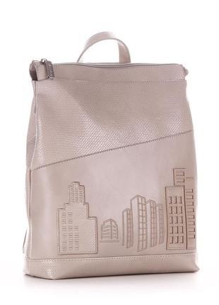 Бежевый пастельный рюкзак с вышивкой стильный молодежный повседневный городской рюкзак 2021