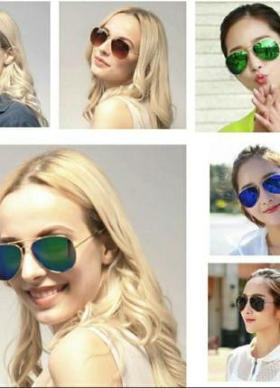 Очки солнцезащитные капелька классическая  женские