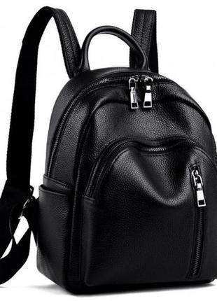 Рюкзак женский из натуральной кожи городской повседневный черный