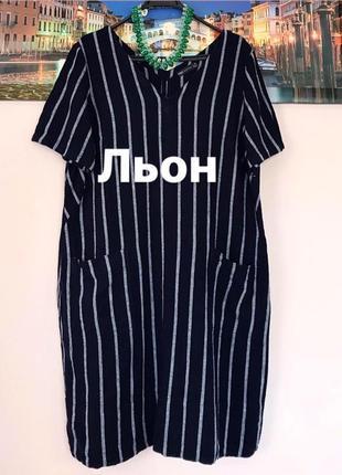 Платье в полоску с кармашками