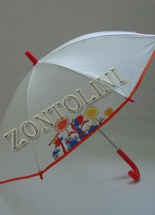 Детский зонт airton на 5-9 лет