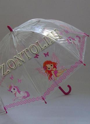 Прозрачный детский зонт-трость zest с куполом тюльпан на 5-9 лет
