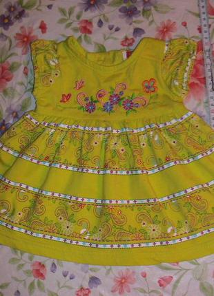 Красивое платье на маленькую принцессу (0-5 мес.)
