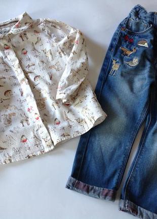 Комплект джинсы и рубашка некст р.92 лесные жители