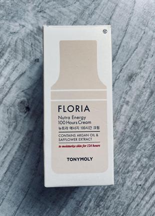 Увлажняющий крем с аргоновым маслом от tony moly /floria