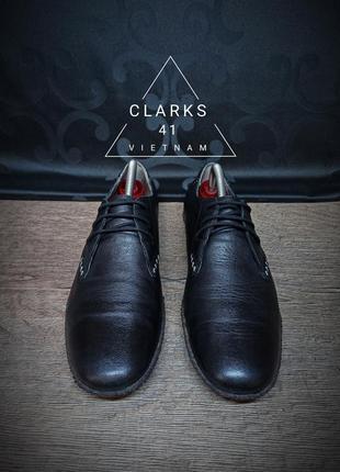 Clarks 41 (28 cm) vietnam