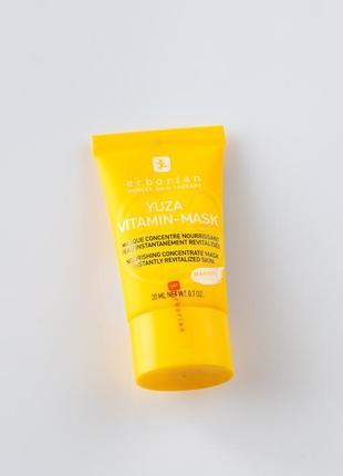 Erborian vitamin mask витаминная маска для лица