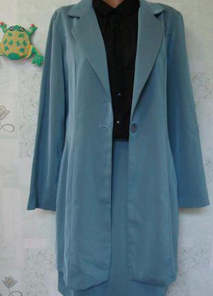 Костюм классика кардиган пиджак длинный + юбка 48 размер moonlight