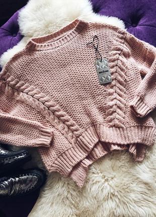Стильный пудровый свитер крупной вязки в наличии два цвета италия