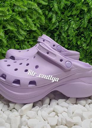 Original crocs women\'s classic bae clog 36-394 фото