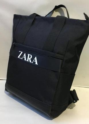 Женская сумка рюкзак,шопер,рюкзак сумка на каждый день