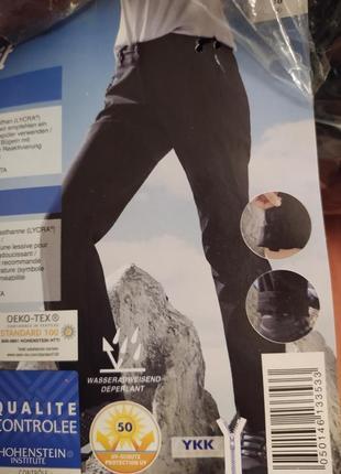 Функциональные треккинговые тактические походные штаны брюки женские