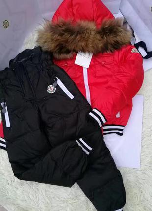 Детский пуховой комбинезон с курткой moncler