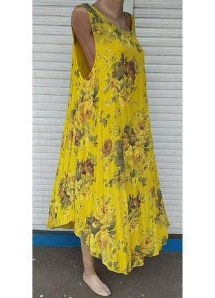 Итальянский лимонный 🍋 сарафан с цветочным принтом