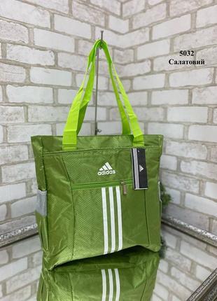Зелёная спортивная сумка шоппер