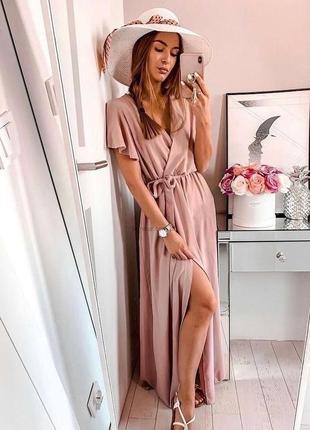 Сукня довга в кольорах