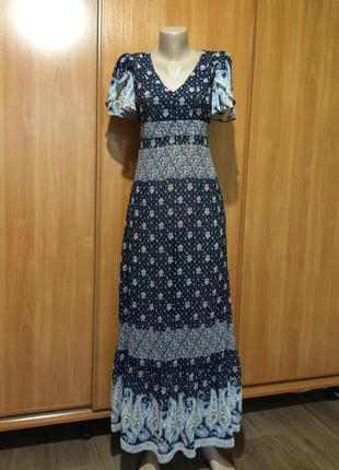 Восхитительное шифоновое платье в пол!!