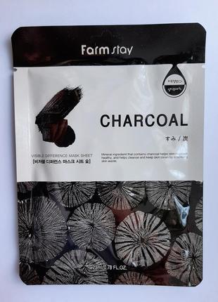 Farm stay, farmstay маска,тканевая маска,очищение,charcoal,корейская косметика