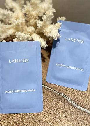 Ночная увлажняющая крем-маска water sleeping mask от laneige пробник
