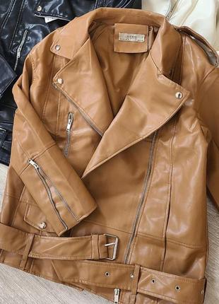 Куртка косуха  кожанная оверсайз коричневая бежевая