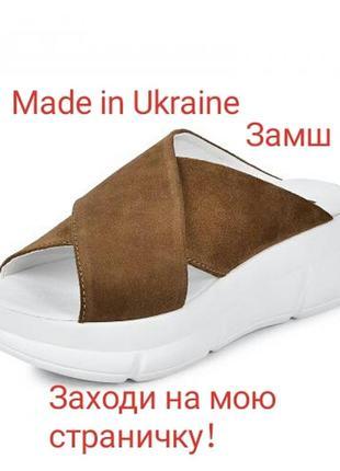 Женская обувь - босоножки шлепанцы замшевые коричневые женские на танкетке украина