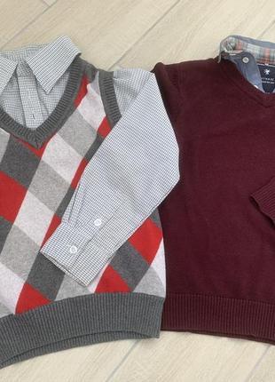 Набор свитеров кофта