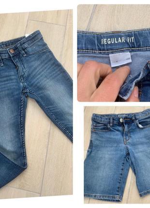 Набор джинси и шорти  для дома