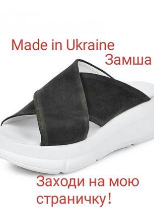 Женская обувь - замшевые босоножки шлепанцы женские серые на танкетке украина