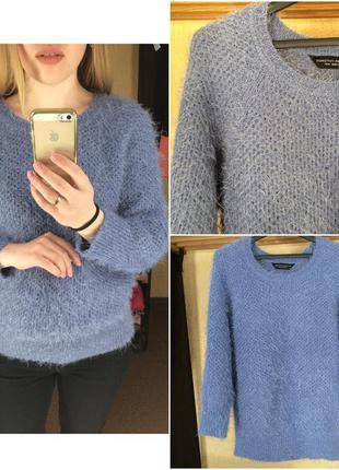 Шикарний светр1