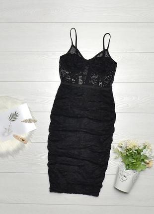 Красиве ажурне плаття boohoo.