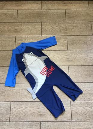 Купальный костюм