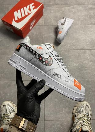 Женские кроссовки nike air force 1 low just do it pack.
