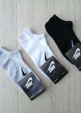 Женские носки nike