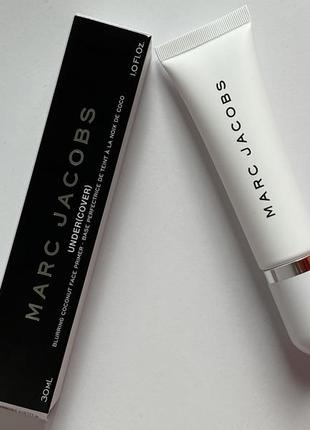 Marc jacobs beauty under(cover) blurring coconut primer база праймер подмакияж