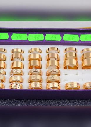 Обручальные кольца из медзолота американка классика американки